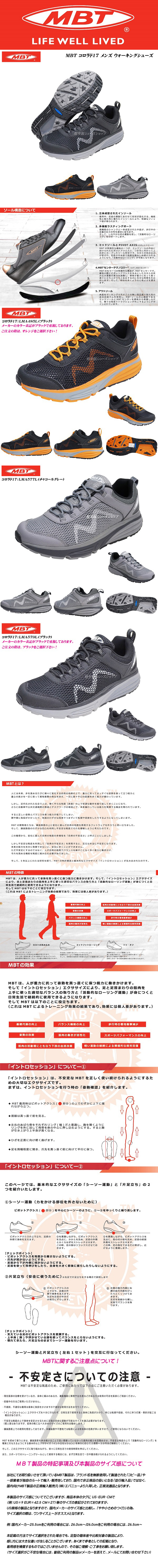 96f23594834a KENPOKAN SHUZUSHOPPU  MBT  Colorado 17  men   walking   shoes ...