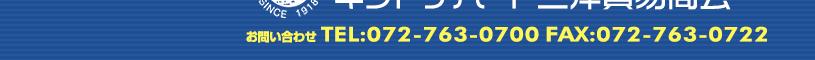 TEL072-763-0700FAX072-763-0722