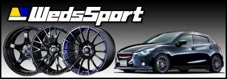 Weds Sport