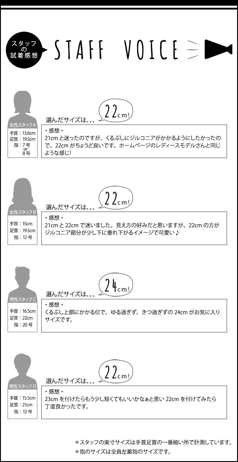 人気ペアアンクレットの通販ショップ-【LAUSS】