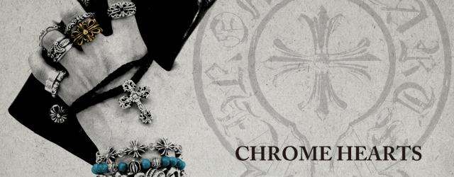 Chrome Hearts クロムハーツ