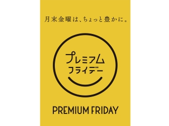 afe7f29ad011 ブランドアイテム高価買取 質屋ならではの品揃え|札幌KAKU質店LIPS