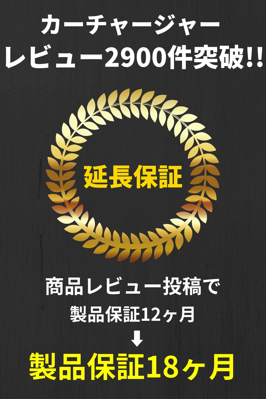 """""""新発売キャンペーンの画像"""""""