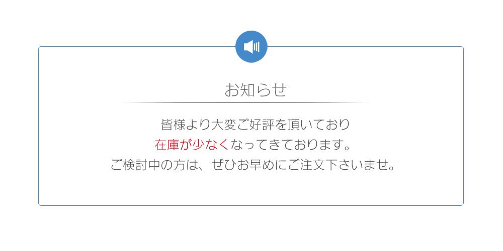 """""""お知らせ画像""""/"""