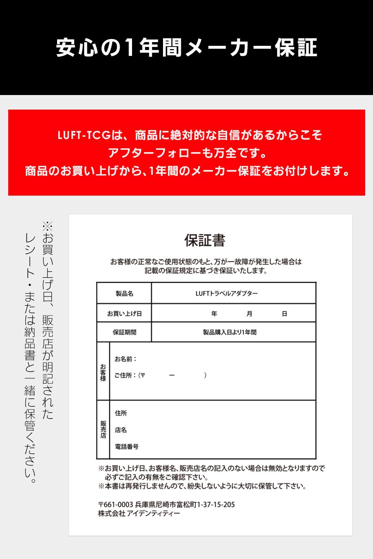 """""""1年間メーカー保証の画像"""""""