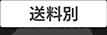 �����>               <span>������蕁���≪����������������������</span>             </div>           </td>         </tr>         <tr>            <td>             <div>               <img src=