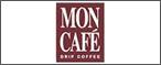 モンカフェ