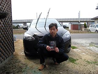 長野県 宮崎修一様
