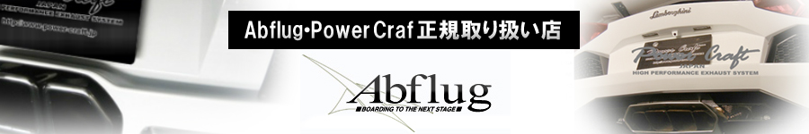 Abflug��Power Craf ������갷��Ź
