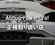Abflug/Power Craft