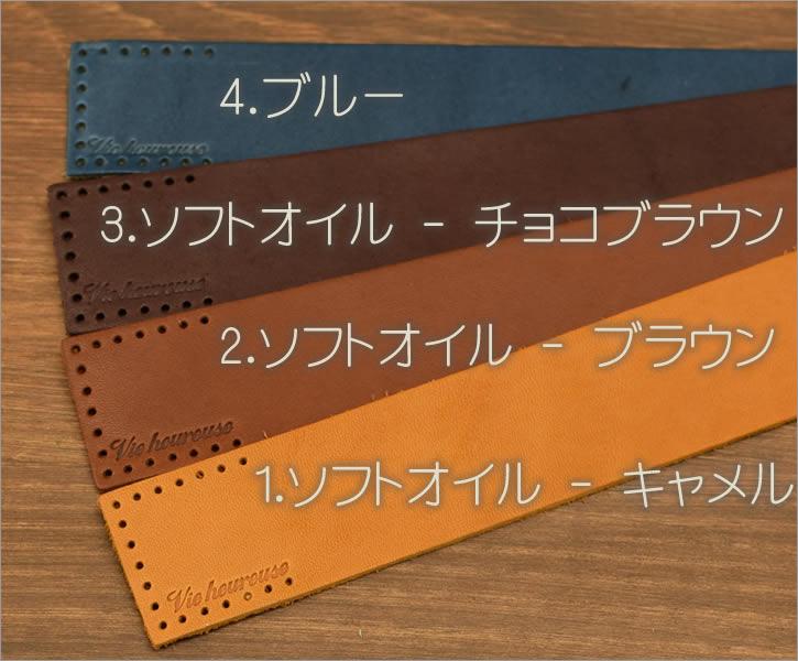 【Lecherie Craft Works - ルシェリ クラフト ワークス -】レザーハンドル(持ち手)
