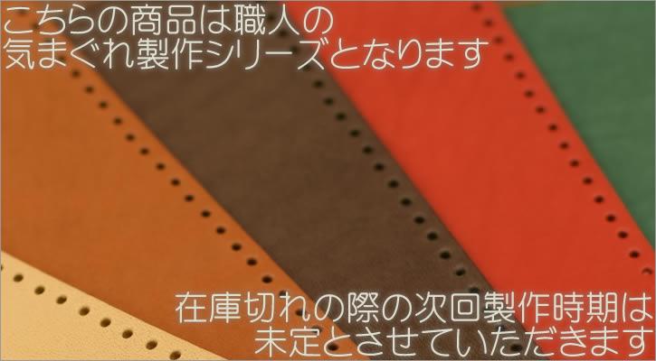 【La vie heureuse - ラビウルーズ - 】 レザーハンドル(持ち手)