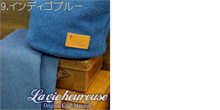 【Lavieheureuse-ラビウルーズ-】ビンテージ帆布(キャンバス)8号140幅バッグ鞄小物の製作に