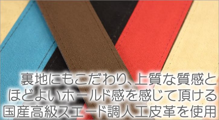 【Lecherie Craft Works - ルシェリ クラフト ワークス -】楽器とプレイヤーを引き立てるシンプルで上質なストラップ