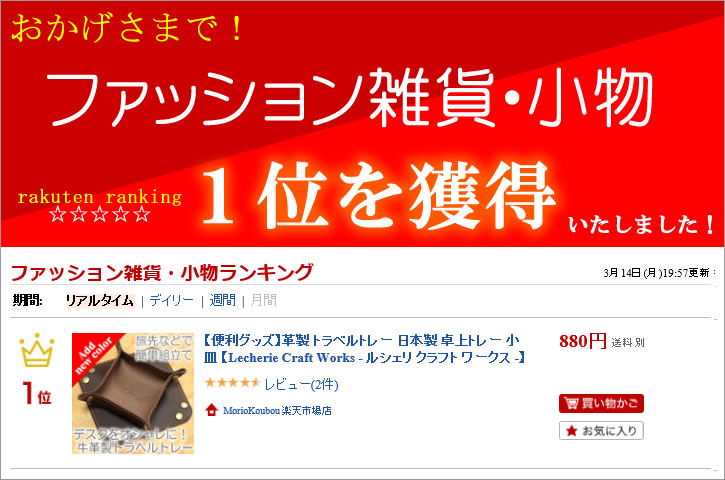 【訳あり】修行中の職人が作ったながぁ〜い牛革コインケース 日本製【LeCherie Craft Works - ルシェリ クラフト ワークス -】小銭入れ 財布 【メール便(ネコポス)送料無料】