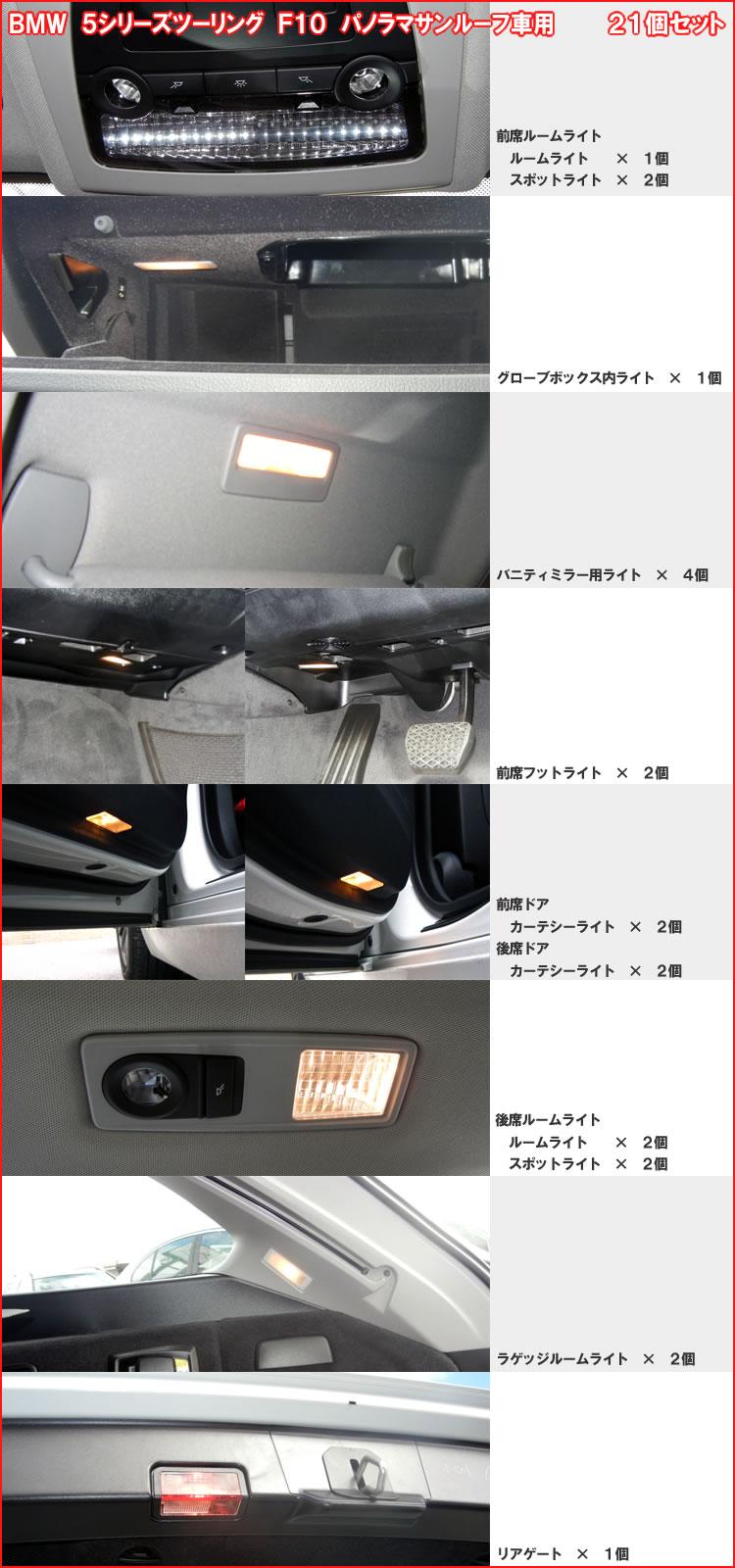 LUXI(ルクシー) LEDルームライト プレミアムシリーズ商品画像