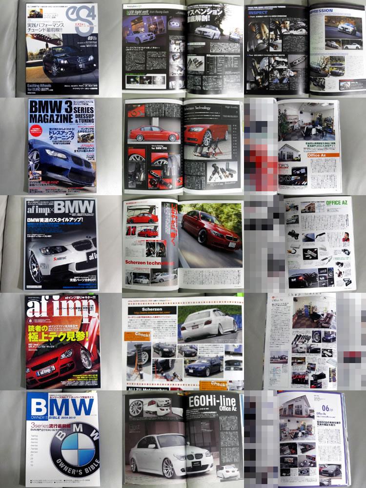 Scherzen(シャーゼン) フルタップ車高調サスペンションキット 商品説明8