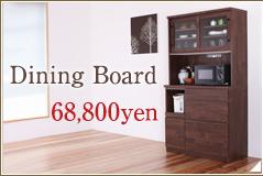 Dining Board
