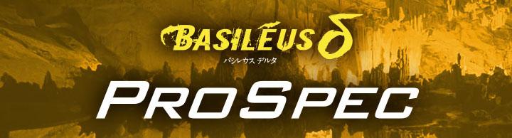 Basileus D PRO SPEC