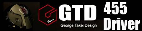 GTD 455 Driver