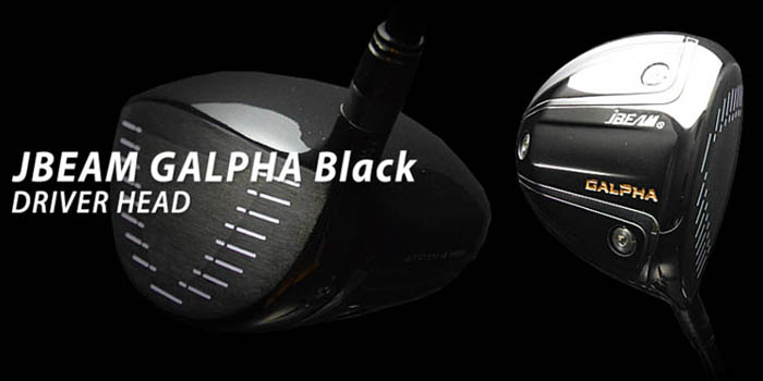 JBEAM GALPHA Black Driver