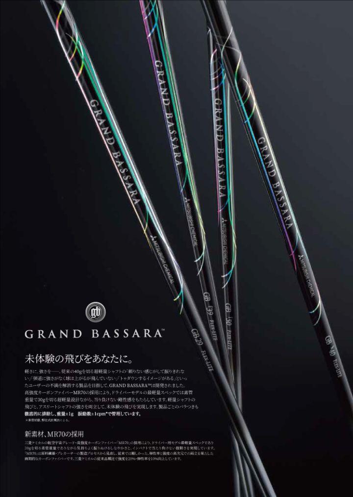 GRAND BASSARA