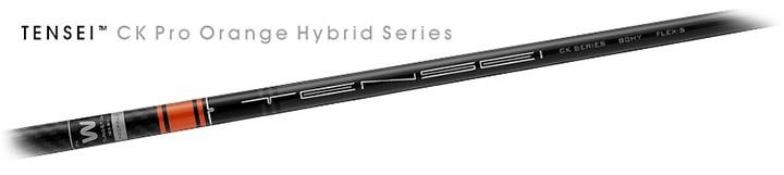 TENSEI CK Pro Orange Hybrid Series