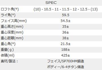 cf-425 スペック