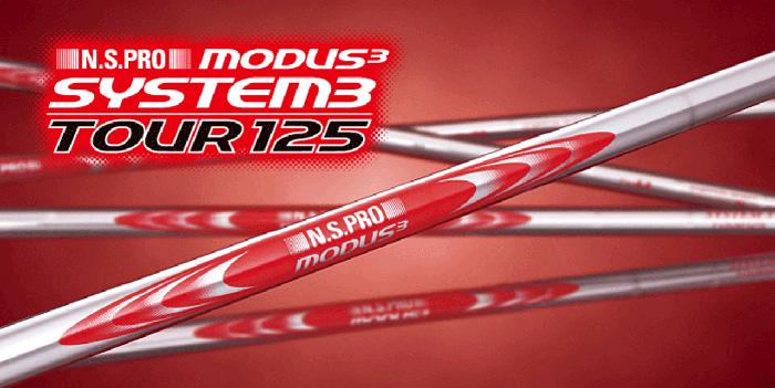NSPRO MODUS3 System3 TOUR125