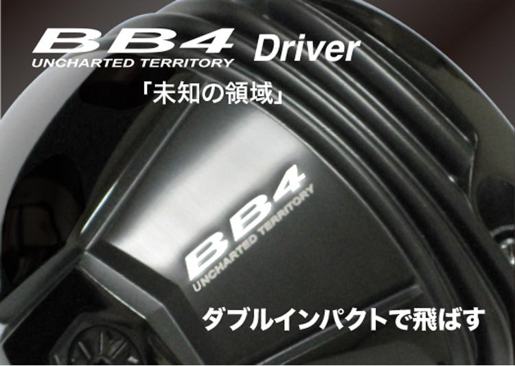 Progress BB4 Driver