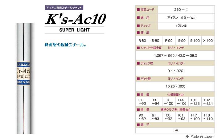 K'S Ac10