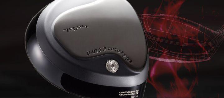 TRPX D-016 DRIVER