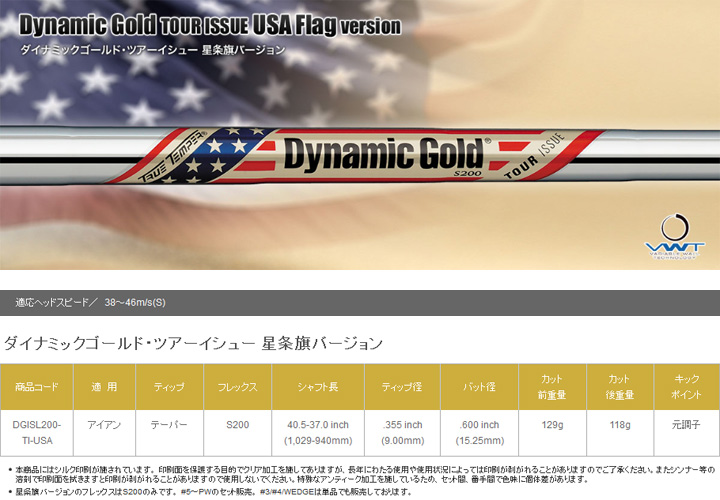 Dynamic Gold Tour Issue USA