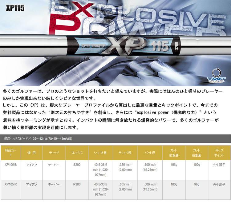 XP115