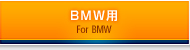 BMW��