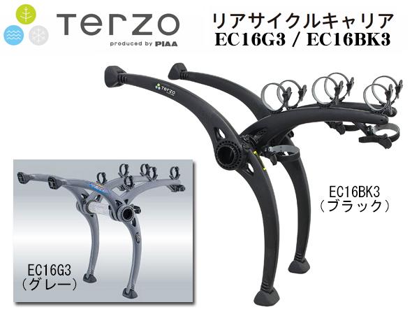 TERZO ライトサイクルキャリア サリス〜SARIS〜 3台積品番:EC16BK3自転車