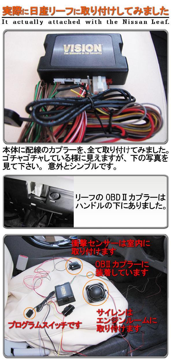 VISION01.jpg