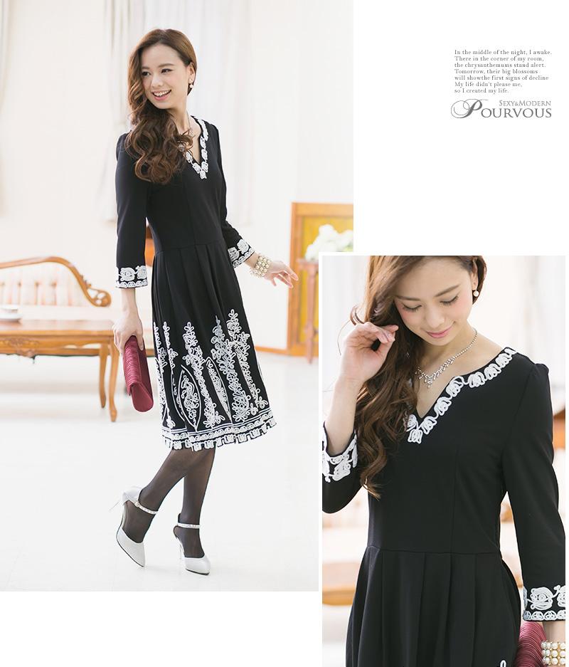 8e2ec183f900e 毛糸刺繍 七分袖 ワンピース 1392 七分袖 セレブワンピース ドレス PourVous
