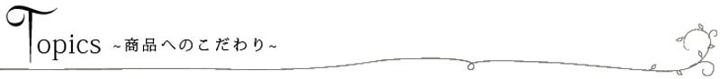 세레부/원피스/결혼식/2차회/드레스/흑/베이지/꽃무늬/자수/레이스