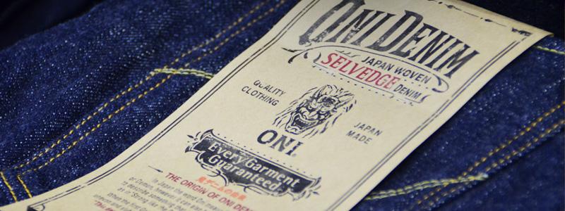 ONI-585XX ギフト 父の日 セルヴィッジ プレゼント 和紙糸刺繍 ジーンズ 鬼デニム セミタイト 16.5オンス ストレート デニム ラッピング パンツ