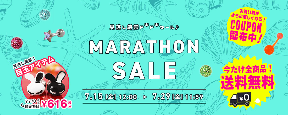 【EVENT】ROQUE SPECIAL SALE!