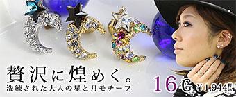 �ܥǥ��ԥ��� 16G ���������奨�� ���ѥ��� ���ȥ졼�ȥС��٥�[���ԥ���]