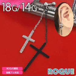 ボディピアス 18G 14G ダブルクロス ロングチャーム ストレートバーベル