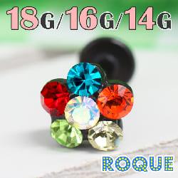 トラガス 可愛いピアス ボディピアス 18G 16G 14G マルチカラーフラワー ラブレットスタッド