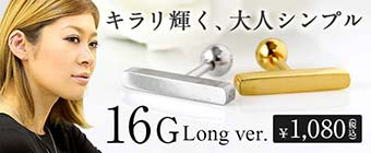 �ܥǥ��ԥ��� 16G �����쥯���� ���ȥ졼�ȥС��٥�(���)[���ԥ���]