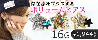 �ܥǥ��ԥ��� 16G �ɥ�åץե����奨�� ���ȥ졼�ȥС��٥�[���ԥ���]