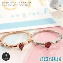 リング 指輪 シンプルハートジュエル ファッションリング