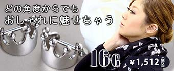 �ܥǥ��ԥ��� 16G ������ɥС��٥�ʥ��饦���[���ԥ���]