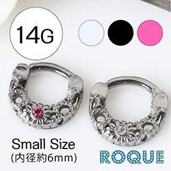 �ܥǥ��ԥ��� 14G ����ƥ������ǥ����� ���ץ��९��å���(Small Size)[���ԥ��� ��� �ԥ��� ����� �ԥ���][�ܥǥ����ԥ���]