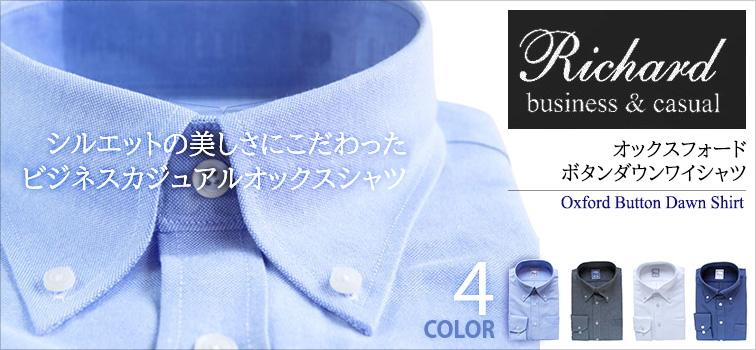 Yシャツ6300円